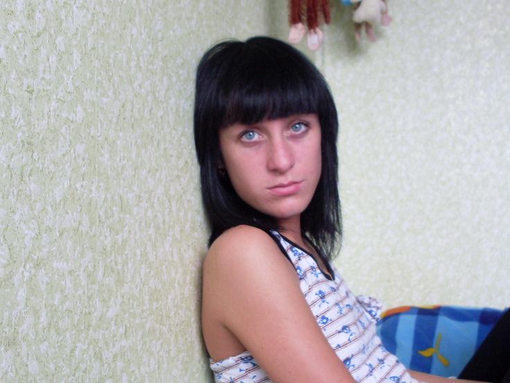 Сайт Знакомства Во Владивостоке