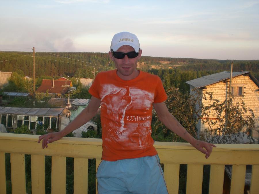 Сайт Знакомств Без Регистрации В Каменске Уральском